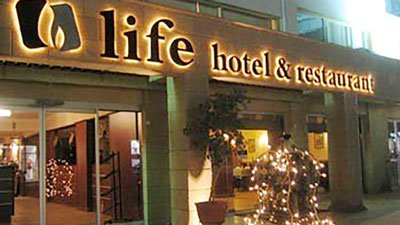 Life Hotel cover photo